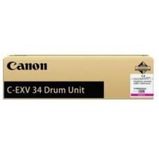 Барабан C-EXV 34 (3788B003AA) для Canon IR ADV C2020/ 2030, пурпурный (16000 стр.)