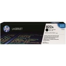 Фотобарабан C8560A для HP Color LaserJet 9500mfp/ 9500gp/ 9500hdn/ 9500n черный (40000 стр.)