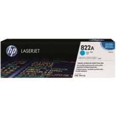Фотобарабан C8561A для HP Color LaserJet 9500mfp/ 9500gp/ 9500hdn/ 9500n голубой (40000 стр.)