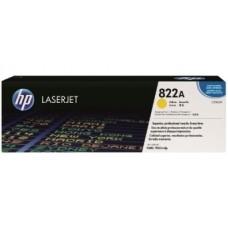 Фотобарабан C8562A для HP Color LaserJet 9500mfp/ 9500gp/ 9500hdn/ 9500n пурпурный (40000 стр.)