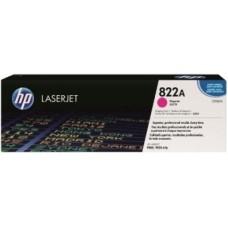 Фотобарабан C8563A для HP Color LaserJet 9500mfp/ 9500gp/ 9500hdn/ 9500n желтый (40000 стр.)