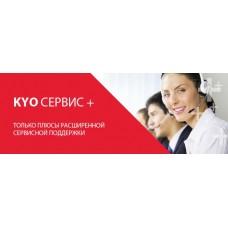 Новый продукт – «KYO Сервис».