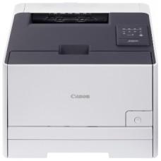 Цветной лазерный принтер Canon I-SENSYS LBP-7100Сn