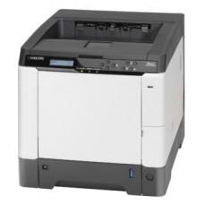Цветной лазерный принтер Kyocera Mita FS-C5250DN