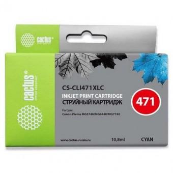 Струйный картридж CLI-471C XL (Cactus)