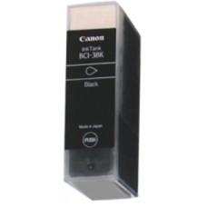 Картридж аналог BCI-3BK (Совместимый) для Canon BJC-3000/ 6000/ 6200/ 6500/ S400/ S400SP/ S450/ S4500/ S530D, черный (310 стр.)