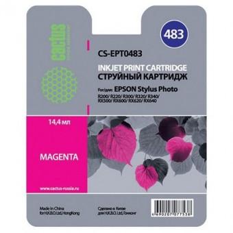 Струйный картридж C13T048340 (Cactus)