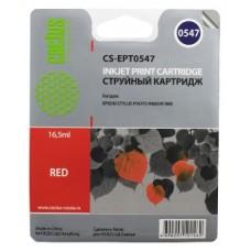 Картридж аналог C13T054740 (CACTUS CS-EPT0547) для Epson Stylus Photo R800/ R1800, красный (400 стр.)