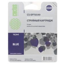 Картридж аналог C13T054940 (CACTUS CS-EPT0549) для Epson Stylus Photo R800/ R1800, синий (400 стр.)