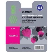 Картридж аналог C13T06334A (CACTUS CS-EPT0633) для Epson Stylus C67 Photo Edition/ C87/ C87 Photo Edition/ CX3700/ CX4100/ CX4700, пурпурный (250 стр.)