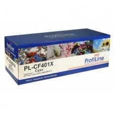 Картридж аналог CF401X (ProfiLine PL-CF401X) для HP LaserJet Pro 200 Color M252dw/ M252n, голубой (2300 стр.)