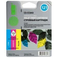 Картридж аналог (CMY) CC643HE (№121) (CACTUS CS-CC643) для HP Deskjet F2483/ F4283/ F4583/ D2563/ D2663/ D5563, ENVY 110, цветной (165 стр.)