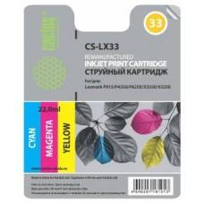 Картридж аналог 18C0033E (№33) (CACTUS CS-LX33) для Lexmark Z815/ Z816/ Z818/ P915/ P4350/ P6250/ P6350/ X3330/ X3350/ X5250/ X5270/ X5470/ X7170/ X7350/ X8350, цветной (190 стр.)