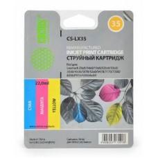 Картридж аналог 18C0035E (№35) (CACTUS CS-LX35) для Lexmark Z815/ Z816/ Z818/ Z845/ Z1300/ Z1310/ Z1320/ Z1410/ Z1420/ P915/ P4350/ P6250/ P6350/ X2500/ X2530/ X2550/ X3330/ X3350/ X3550/ X4530/ X4550/ X5070/ X5075/ X5250/ X5270/ X5470/ X5490/ X7170/ X735