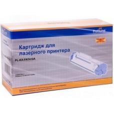 Картридж аналог KX-FAT410A (ProfiLine PL-KX-FAT410A) для Panasonic KX-MB1500/ 1520RU, черный (2500 стр.)