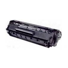 Картридж Cartridge 703 (Заправка картриджа) для принтеров Canon LBP-2900/ 3000 (2000 стр.)