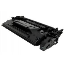 Картридж CF226X (№26X) (Заправка картриджа) для принтеров HP LaserJet Pro M402, MFP M426, черный (9000 стр.)
